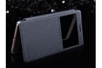 """Фирменный оригинальный чехол-книжка для HTC One X9 5.5""""  черный водоотталкивающий с окошком для входящих вызовов"""