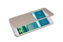 """Фирменный оригинальный чехол-книжка для HTC One X9 5.5""""  золотой  с окошком для входящих вызовов водоотталкивающий"""