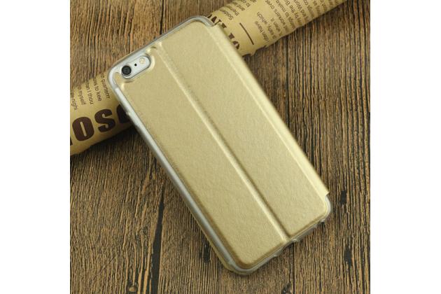 Фирменный чехол-книжка для For HTC One X9 5.5 золотой с окошком для входящих вызовов и свайпом водоотталкивающий