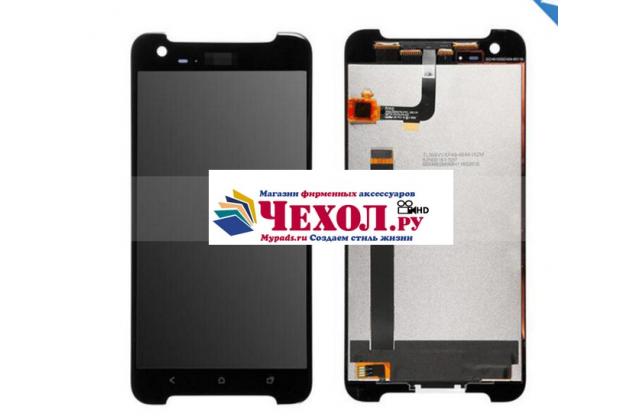 Фирменный LCD-ЖК-сенсорный дисплей-экран-стекло с тачскрином на телефон HTC One X9 черный + гарантия