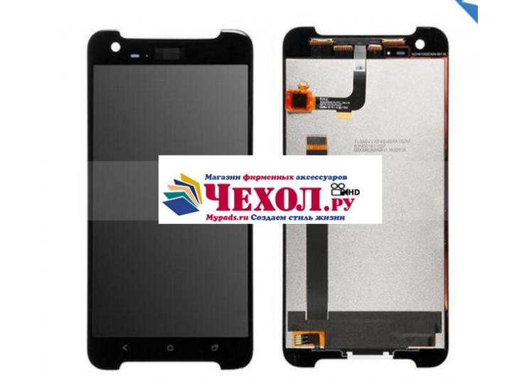Фирменный LCD-ЖК-сенсорный дисплей-экран-стекло с тачскрином на телефон HTC One X9 черный + гарантия..