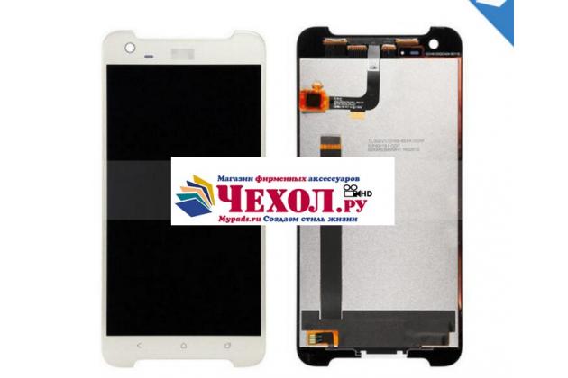 Фирменный LCD-ЖК-сенсорный дисплей-экран-стекло с тачскрином на телефон HTC One X9 белый + гарантия
