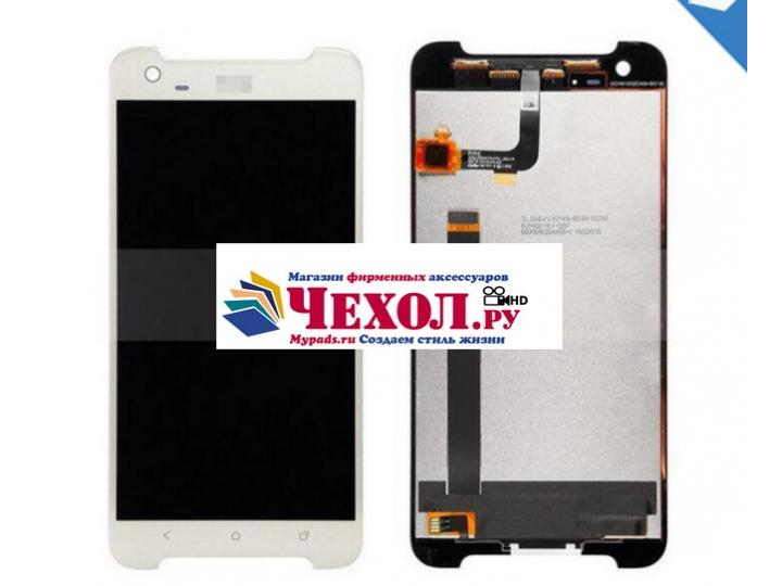 Фирменный LCD-ЖК-сенсорный дисплей-экран-стекло с тачскрином на телефон HTC One X9 белый + гарантия..