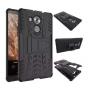 Противоударный усиленный ударопрочный фирменный чехол-бампер-пенал для HTC One X9 5.5