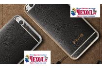 Фирменная премиальная элитная крышка-накладка на HTC One X9 черная из качественного силикона с дизайном под кожу