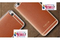 Фирменная премиальная элитная крышка-накладка на HTC One X9 коричневая из качественного силикона с дизайном под кожу