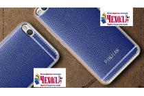 Фирменная премиальная элитная крышка-накладка на HTC One X9 синяя из качественного силикона с дизайном под кожу