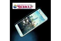 """Фирменное защитное закалённое противоударное стекло премиум-класса из качественного японского материала с олеофобным покрытием для телефона HTC One X9 5.5"""""""