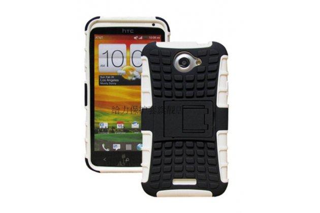 Противоударный усиленный ударопрочный фирменный чехол-бампер-пенал для HTC One X/One X+ белый