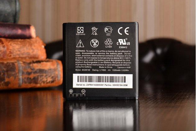 Фирменная аккумуляторная батарея 1520mAh BG58100 на телефон HTC Radar 4G C110e + гарантия