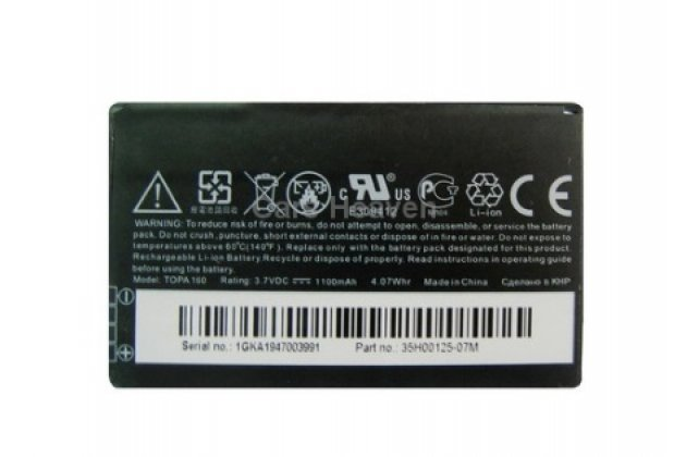 Фирменная аккумуляторная батарея TOPA160 1100mAh на телефон HTC Touch Diamond 2 T5353 + гарантия