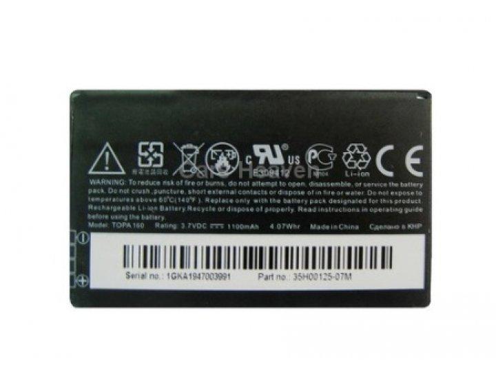 Фирменная аккумуляторная батарея TOPA160 1100mAh на телефон HTC Touch Diamond 2 T5353 + гарантия..