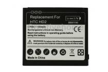 Фирменная аккумуляторная батарея 1350mah на телефон HTC Touch HD2 + гарантия