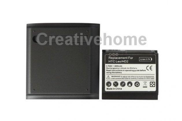 Усиленная батарея-аккумулятор большой повышенной ёмкости 2600mah для телефона HTC Touch HD2 + задняя крышка черная + гарантия