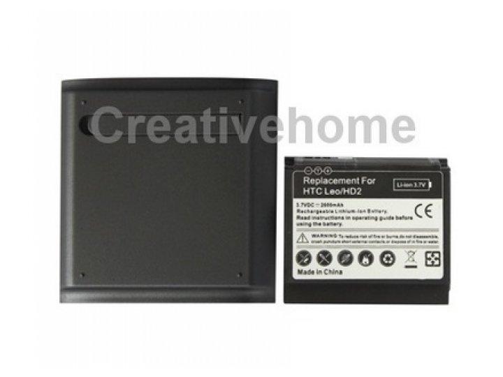 Усиленная батарея-аккумулятор большой повышенной ёмкости 2600mah для телефона HTC Touch HD2 + задняя крышка че..