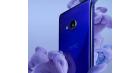 Чехлы для HTC U Play
