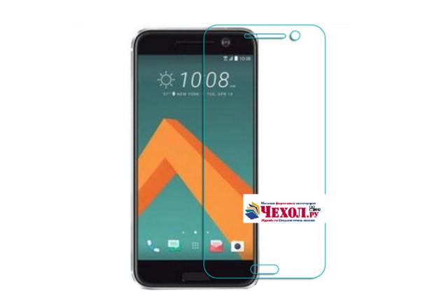 Фирменное защитное закалённое противоударное стекло премиум-класса из качественного японского материала с олеофобным покрытием для телефона HTC U Play