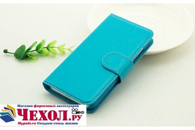 Фирменный чехол-книжка из качественной импортной кожи с подставкой застёжкой и визитницей для HTC U Play голубой