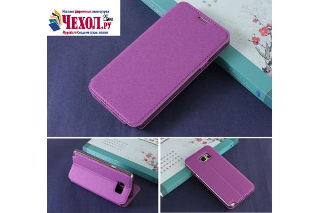 Фирменный чехол-книжка водоотталкивающий с мульти-подставкой на жёсткой металлической основе для HTC U Play  фиолетовый