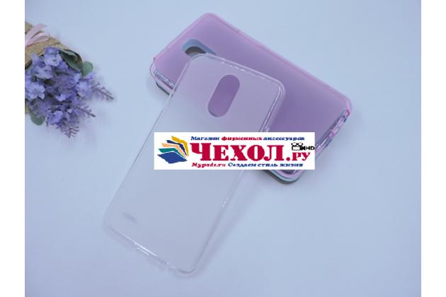 Фирменная ультра-тонкая полимерная из мягкого качественного силикона задняя панель-чехол-накладка для LG Stylus 3 M400DY 5.7 прозрачно-белого цвета