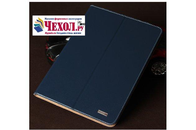 Фирменный премиальный чехол бизнес класса для Samsung Galaxy Tab S3 9.7 SM-T820/T825 с визитницей из качественной импортной кожи синий.