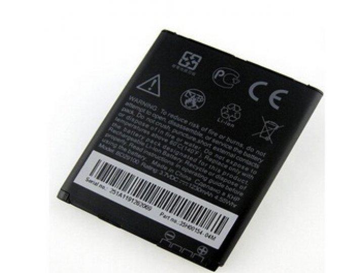 Фирменная аккумуляторная батарея 1230  mAh BD29100  на телефон HTC Wildfire S (A510e / T9292)+ гарантия..