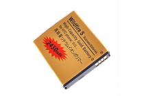 Усиленная батарея-аккумулятор большой ёмкости 2430mAh для телефона HTC Wildfire S (A510e / T9292)