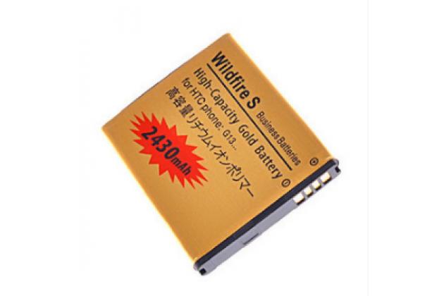 Усиленная батарея-аккумулятор большой ёмкости 3200mAh для телефона HTC Wildfire S (A510e / T9292)