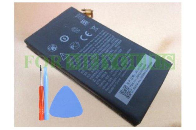 Фирменная аккумуляторная батарея 1700mAh BM59100 на телефон HTC Windows Phone 8s + инструменты для вскрытия + гарантия