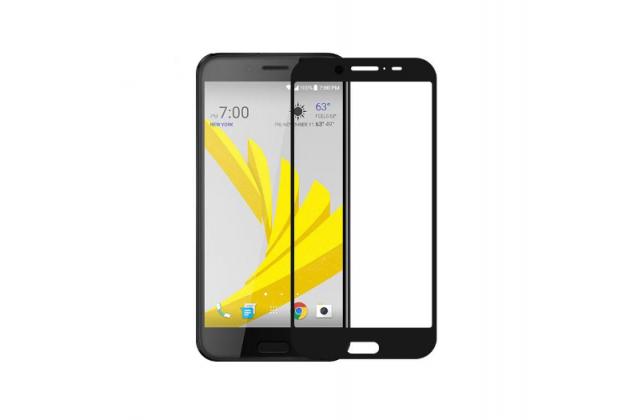 Фирменное защитное закалённое противоударное стекло премиум-класса из качественного японского материала с олеофобным покрытием для телефона HTC 10 evo