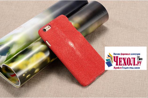 Фирменная роскошная эксклюзивная накладка  из натуральной рыбьей кожи СКАТА (с жемчужным блеском) красный для HTC 10 evo. Только в нашем магазине. Количество ограничено