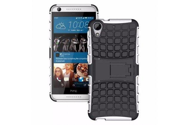 Противоударный усиленный ударопрочный фирменный чехол-бампер-пенал для HTC desire 626 белый