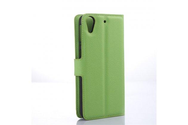 Фирменный чехол-книжка из качественной импортной кожи с мульти-подставкой застёжкой и визитницей для HTC Desire 626 /626 G  Dual Sim зелёный