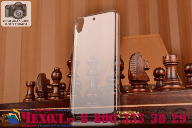 Фирменная ультра-тонкая полимерная из мягкого качественного пластика задняя панель-чехол-накладка для HTC Desire 626 /626 G+ Dual Sim прозрачная