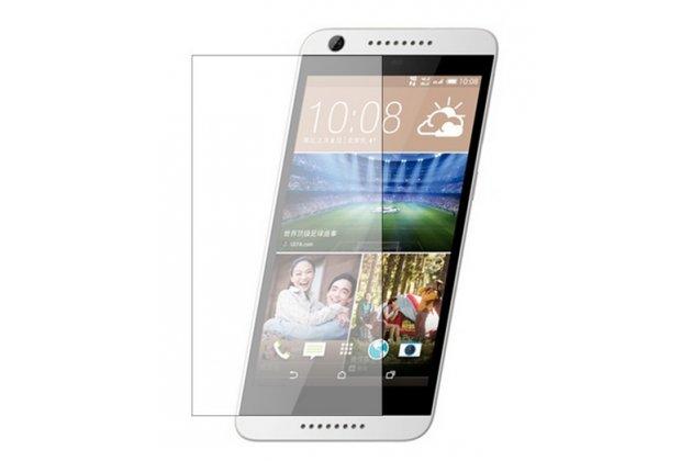 Фирменная защитная пленка для телефона HTC Desire 626 /626 G+ Dual Sim глянцевая