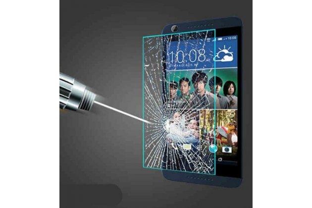 Фирменное защитное закалённое противоударное стекло премиум-класса из качественного японского материала с олеофобным покрытием для HTC Desire 626 /626 G+ Dual Sim