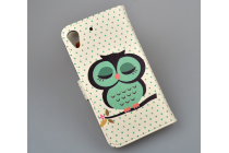 "Фирменный чехол-книжка с подставкой и визитницей для HTC Desire 626 /626 G+ Dual Sim ""тематика Сова"""