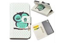 """Фирменный уникальный необычный чехол-книжка для HTC Desire 626 /626 G+ Dual Sim  """"тематика Сова"""""""