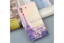 """Фирменный уникальный необычный чехол-подставка с визитницей кармашком для HTC Desire 626 /626 G+ Dual Sim """"тематика Франция"""""""