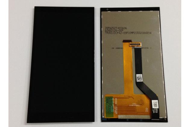 Фирменный LCD-ЖК-сенсорный дисплей-экран-стекло с тачскрином на телефон HTC Desire 626 /626 G+ Dual Sim черный + гарантия