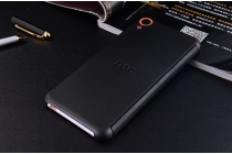 Мультяшный чехол с прогнозом погоды для HTC Desire 626 /626 G+ Dual Sim черны в точечку с дырочками прорезиненный с перфорацией