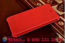 Мультяшный чехол с прогнозом погоды для HTC Desire 626 /626 G+ Dual Sim красный в точечку с дырочками прорезиненный с перфорацией