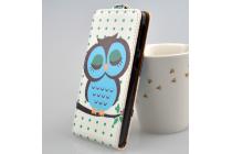 """Фирменный вертикальный откидной чехол-флип для HTC Desire 626 /626 G+ Dual Sim """"тематика Сова"""""""