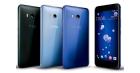 Чехлы для  HTC U11 Plus