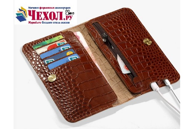 Фирменный чехол-портмоне-клатч-кошелек на силиконовой основе из качественной импортной кожи для HTC U11 коричневый