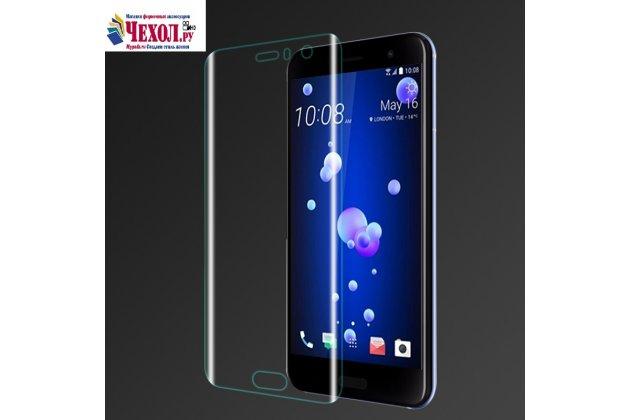 Фирменная оригинальная 3D защитная пленка с закругленными краями которое полностью закрывает экран для телефона HTC U11 глянцевая