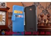 Фирменный чехол-книжка с подставкой для HTC Butterfly X920E голубой..