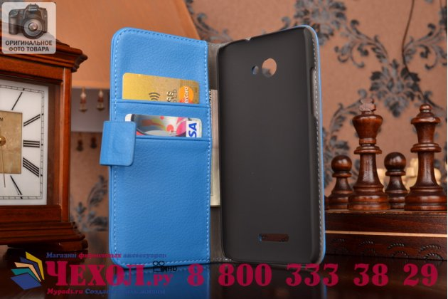 Фирменный чехол-книжка с подставкой для HTC Butterfly X920E голубой
