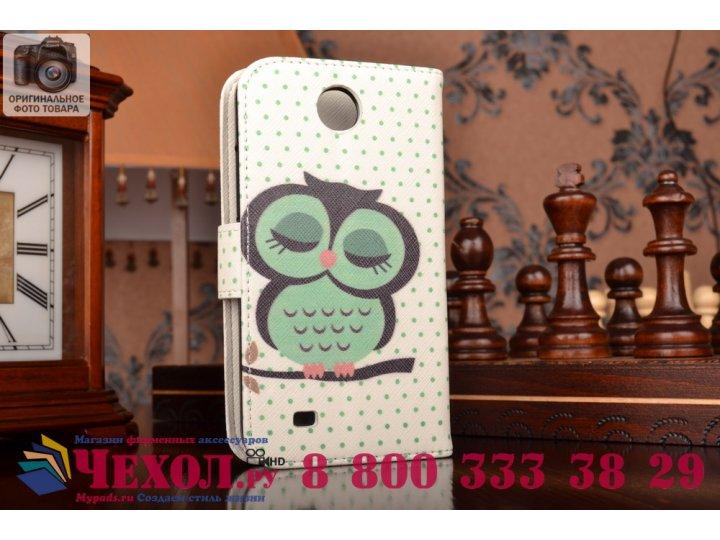Фирменный уникальный необычный чехол-книжка для HTC Desire 300
