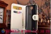 """Фирменный уникальный необычный чехол-книжка для HTC Desire 300 """"тематика Сова"""""""